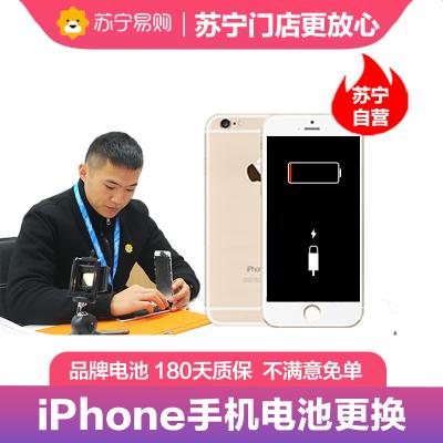 蘋果iPhone系列iPhone6SPlus到店換電池(電池膨脹、自動關機、電池續航時間短)【非原廠物料 到店維修】