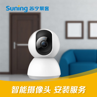 智能攝像頭安裝服務 幫客服務 上門服務