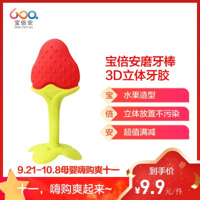 寶倍安(Bao bei an)食品級硅膠安撫奶嘴6-9月牙膠磨牙棒草莓型YBZ005-1單只裝 贈收納盒