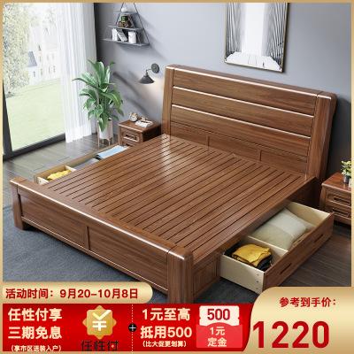 【店長推薦】木帆家居(MUFAN-HOME)床 胡桃木床 實木床 1.5米1.8米雙人床 現代中式胡桃木木質婚床 儲物床