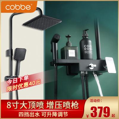 卡貝黑色淋浴花灑套裝家用衛生間全銅衛浴增壓沐浴器浴室淋雨噴頭