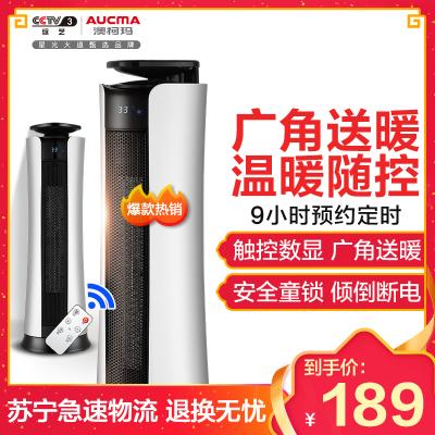 澳柯玛(AUCMA)暖风机NF20M938(Y) 家用卧室 广角送暖 安全定时???取暖器电暖器电暖气2000W