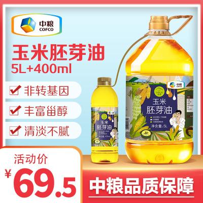 中糧 初萃玉米胚芽油5L+400ml 物理壓榨 一級桶裝玉米油 非轉基因 食用油糧油