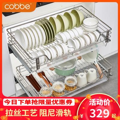 卡貝櫥柜拉籃304不銹鋼收納架調味籃 抽屜式廚房廚柜碗碟架雙層碗