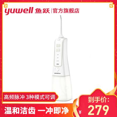 鱼跃洗牙器手持式电动洁牙器牙渍牙垢烟渍去除器家用清洁洗牙仪