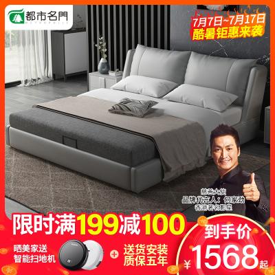 都市名門 床 北歐真皮床1.8米簡約主臥室雙人床軟床婚床大小戶型榻榻米現代儲物家具