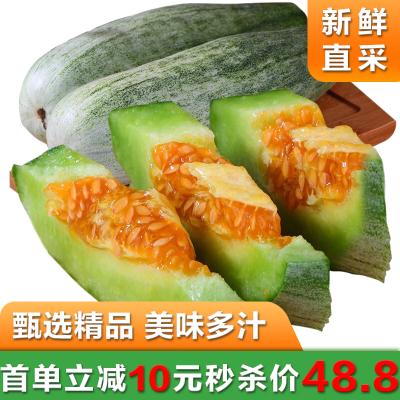 【嘉琪】【湖北可發,順豐發貨】山東羊角蜜甜瓜水果新鮮現摘發貨 脆甜多汁 5斤