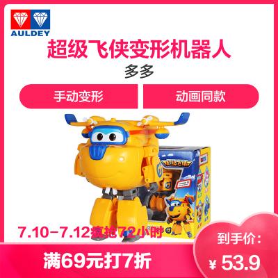 奧迪雙鉆 AULDEY 超級飛俠 3歲以上男孩女孩兒童益智玩具套裝禮盒第五季新款 大號變形機器人-多多 710220
