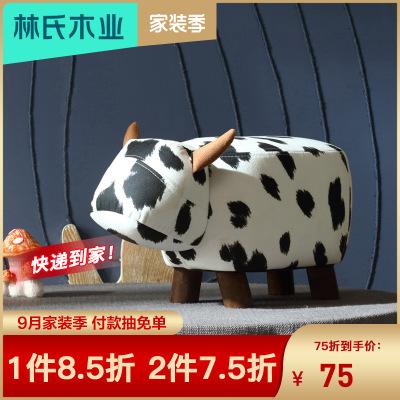 【兩件75折】林氏木業 簡約現代兒童凳小牛動物坐墩凳皮質沙發換鞋凳LS084H5-A