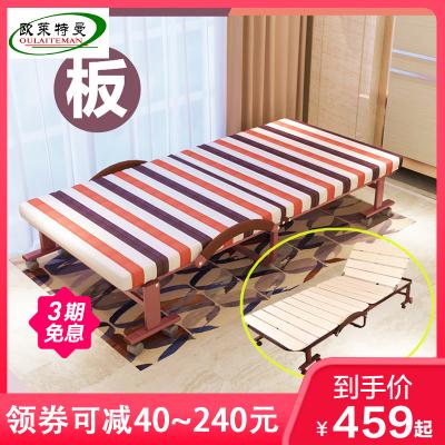 歐萊特曼 木板折疊床 單人雙人床 午休午睡沙發床 酒店加床 海綿墊可拆卸