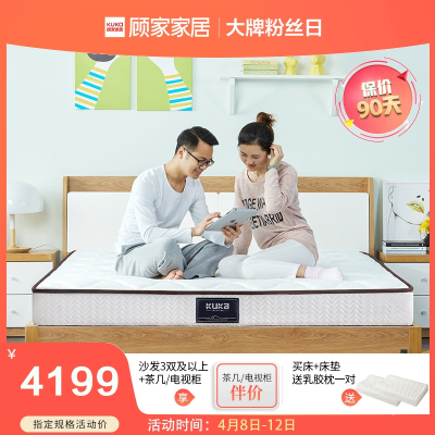 顧家家居KUKa床019B 主臥實木雙人床1.8米臥室家具現代板式床(不含床墊)【付款后80天發貨】