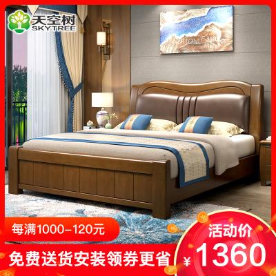 天空樹(SKYTREE) 床 實木雙人床新中式實木床1.8米現代簡約軟包靠背單雙人床1.5米主臥室床