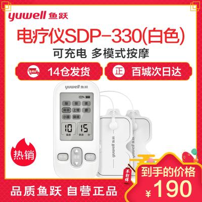 鱼跃(Yuwell)低频电疗仪SDP-330 理疗仪