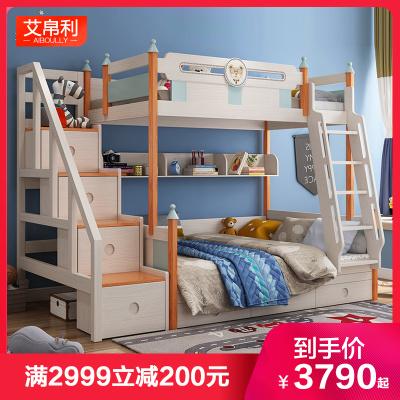 艾帛利(AIBOULLY) 實木床 北歐白蠟木高低床 上下床雙層床成人母子床 兒童床子母上下鋪男孩女孩床