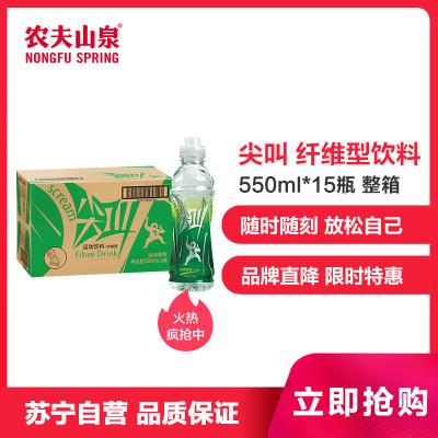 農夫尖叫 運動飲料 (纖維)550ml*15瓶 整箱