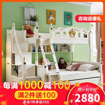 A家家具 床 美式鄉村高低床上下鋪雙層床白色實木兒童床多功能組合子母床男孩女孩 木質 ET2018