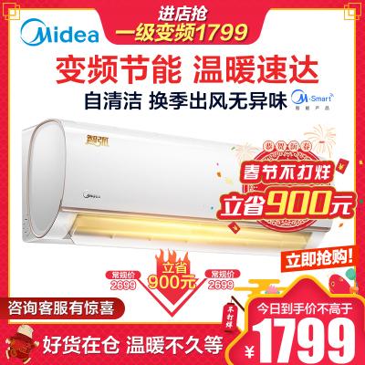 美的(Midea)1.5匹变频智能家用挂机冷暖空调?3级能效静音 1.5P智弧挂壁式KFR-35GW/WDBN8A3@