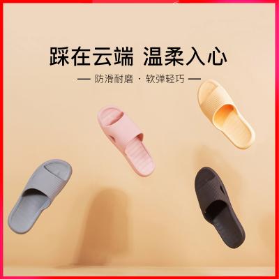 蘇寧極物 輕彈居家拖鞋涼拖浴室防滑純色eva軟底情侶