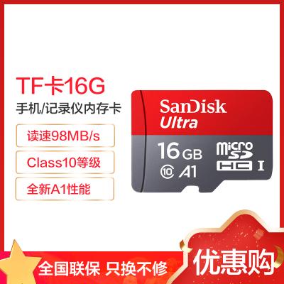 閃迪(Sandisk)16GB TF卡手機內存卡 讀98MB/s 存儲卡 A1 Micro SD卡 CLASS 10