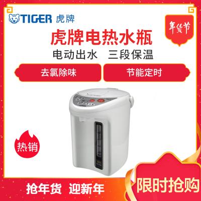 虎牌(tiger)电热水瓶 PDH-A30C-WU微电脑 三段保温 自动去氯节能 节能定时保温水壶