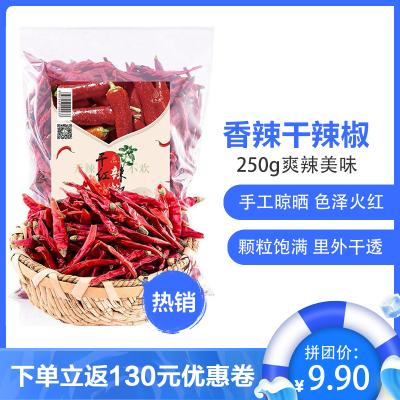 匯爾康(HR) 干辣椒250克/半斤裝 香辣辣椒可磨辣椒粉面切辣椒段燒烤龍蝦料