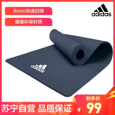 阿迪達斯(adidas)加厚防滑瑜伽墊 純色8mm平板支撐墊EVA健身墊舞蹈墊ADYG-10100BL/MR/RG/GN