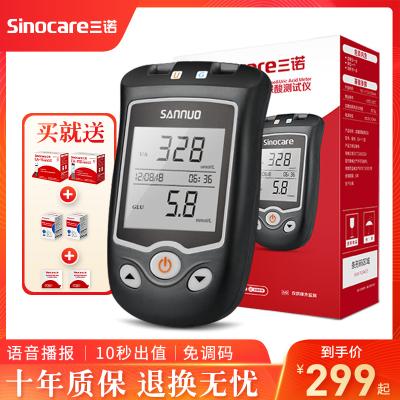 三诺(SANNUO)尿酸检测仪医用正品精准测尿酸仪器家用 EA-11血糖尿酸测试仪套装 仪器+50(血糖+尿酸)+针+棉