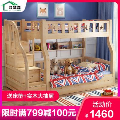 歐梵森 床下床子母床雙層床木質兩層成人高低床子母床松木床兒童床雙人床床實木床簡約現代男孩女孩公主床多功能母子床OS101
