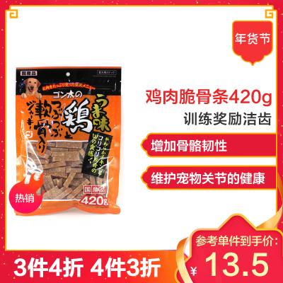 盛来知 宠物狗狗零食 训练奖励 宠物零食 可口鸡肉脆骨条420g