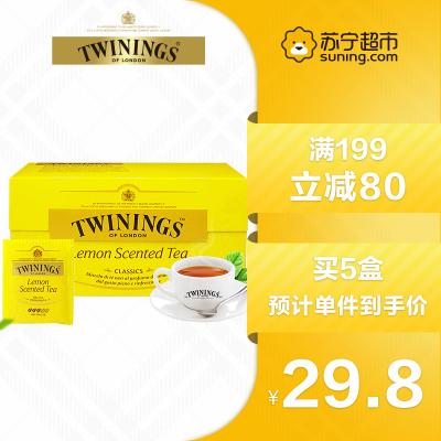 TWININGS川寧進口紅茶 休閑下午茶 沁香檸檬紅茶茶包2g*25包/盒