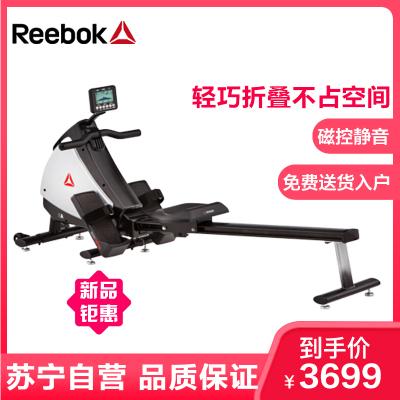 銳步(REEBOK)電磁控換船機 家用室內可折疊靜音阻力劃船器 健身房器材液晶顯示屏RVAR-11450SL
