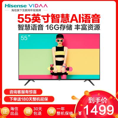海信VIDAA 55V1A  55英寸 4K超高清  HDR 網絡AI智能語音 16GB大存儲 液晶平板電視機