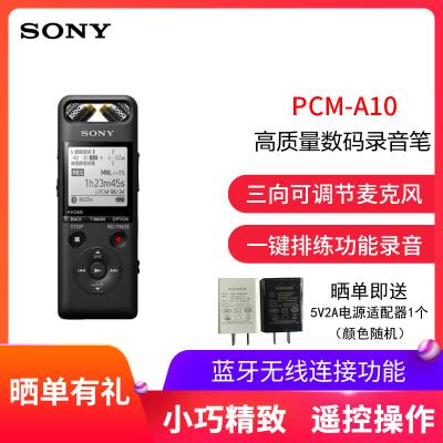 索尼(SONY)數碼錄音棒PCM-A10 16GB 高清專業降噪 藍牙操控 無損音樂播放 樂器學習商務采訪 黑色