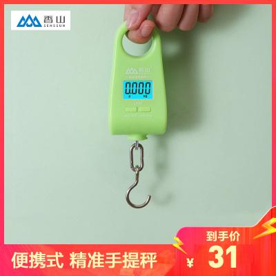 香山LP85 精準迷你稱重便攜秤掛勾秤 20kg手提電子秤廚房稱快遞稱彈簧秤LP85 綠色