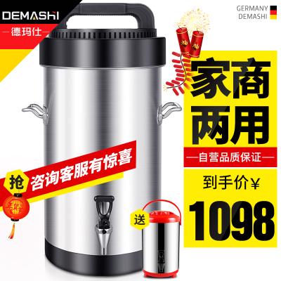 德玛仕(DEMASHI)商用豆浆机大容量磨浆打浆机全自动多功能五谷现磨早餐店大型 10.5升HY100B-01(无屏显)