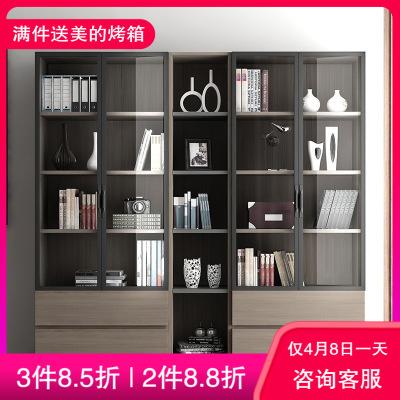 【3件8.5折】木月 書柜 北歐書架書櫥帶玻璃門簡約現代書房整體自由組合書柜儲物柜子 雅致系列