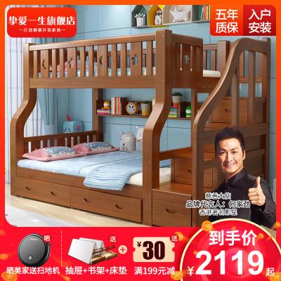 摯愛一生 兒童床實木上下床多功能美式高低床雙層床成人母子床上下鋪子母床