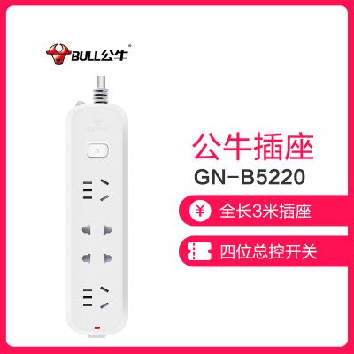 公牛(BULL)新国标GN-B5220全长3米四位总控开关带儿童保护门插座/排插/接线板/拖线板/插排 白色