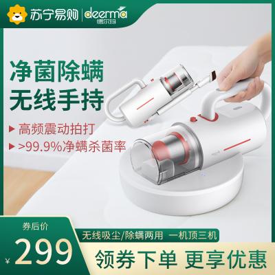德爾瑪(DEERMA)除螨儀 CM1900 無線紫外線uv除螨儀 三大刷頭 手持吸塵器家用 床上吸塵器