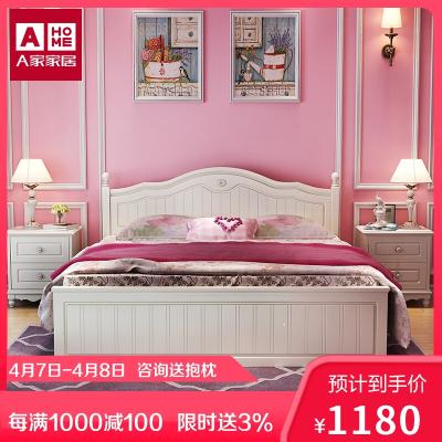 A家家具 床 韓式床 兒童床 床雙人床 臥室家具 公主床家具 法式床 婚床 歐式床 平尾床1.8米1.5米HS001