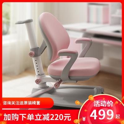 西昊 人體工學兒童學習椅家用矯正座椅學生靠背椅子可調節寫字椅