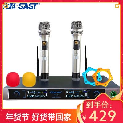 先科(SAST)OK-12无线话筒一拖二家用卡拉OK电脑K歌无线麦克风KTV专用