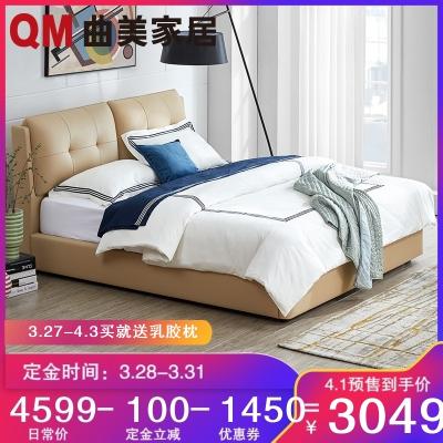 【預售】曲美家居皮床真皮床 現代簡約雙人大床主臥婚床1.5/1.8米軟床