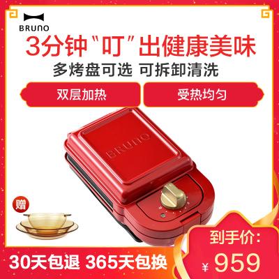 日本BRUNO轻食烹饪机mini复古红标配(三明治盘x2)+鲷鱼烧+华夫饼烤盘+果挞烤盘+蛋糕烤盘 家用早餐机双面加热