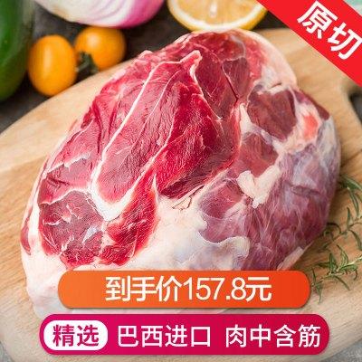 恒都 巴西牛腱子4斤  1kg/袋 共發2袋  牛鍵子肉冷凍新鮮草飼牛肉牛腱肉