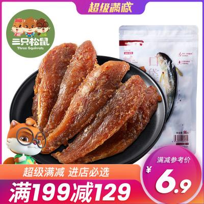 【三只松鼠_香酥小黄鱼96g】休闲零食小鱼干即食小鱼仔香辣味