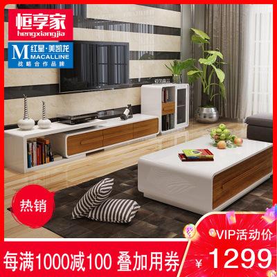 恒享家 茶幾 現代簡約可伸縮電視柜白色客廳鋼化玻璃電視機柜茶幾組合地柜儲物 6339#