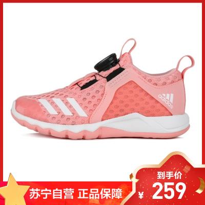 阿迪達斯兒童男女童鞋2020夏季輕便透氣緩震運動跑步鞋FW6143