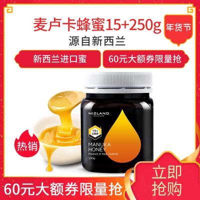 新西兰原装进口 天然麦卢卡蜂蜜 蜜滋兰麦卢卡花蜂蜜UMF15+250g 滋补蜂蜜 其他