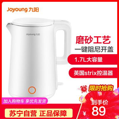 九陽(Joyoung)電水壺K17-F66升級款 磨砂工藝 304無縫內膽 進口溫控器 1.7L大容量開水燒水壺電熱水壺